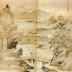 広島藩の狩野派・山野峻峰斎 - UAG美術家研究所