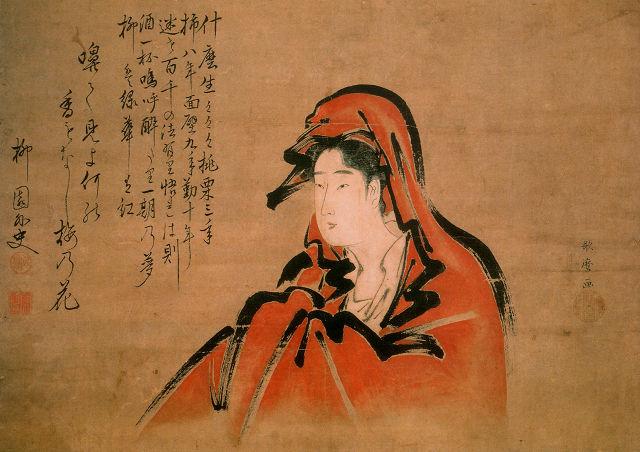喜多川歌麿「女達磨図」