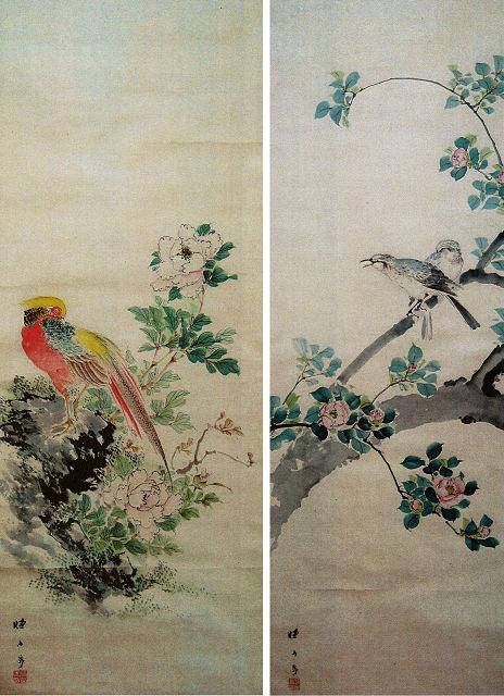 三木恒山「花鳥図」