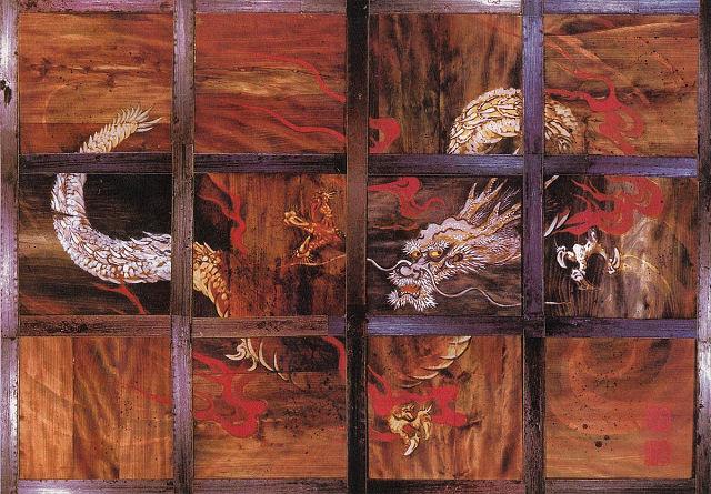 林青山「みなかみ町・廣福寺の天井画」(部分)
