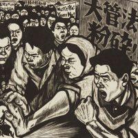 北関東の戦後版画運動を担った鈴木賢二