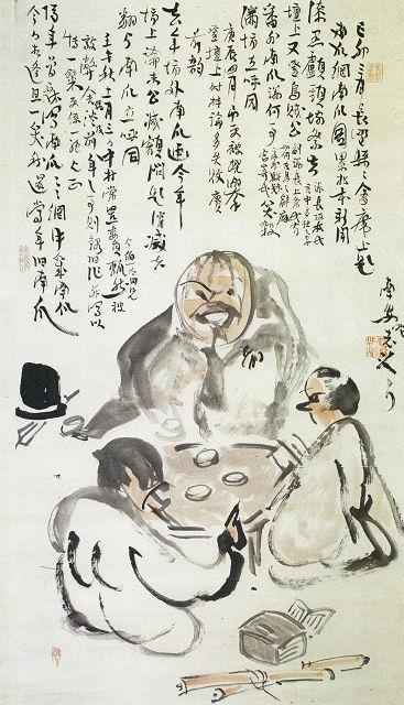 藤森桂谷「南瓜之図」