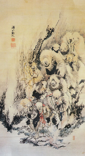 高井鴻山「妖怪山水図」
