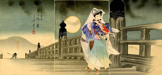 中澤年章「見立雪月花之内 五條橋の月」