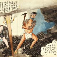 日本初のユネスコ世界記憶遺産・山本作兵衛の炭坑記録画