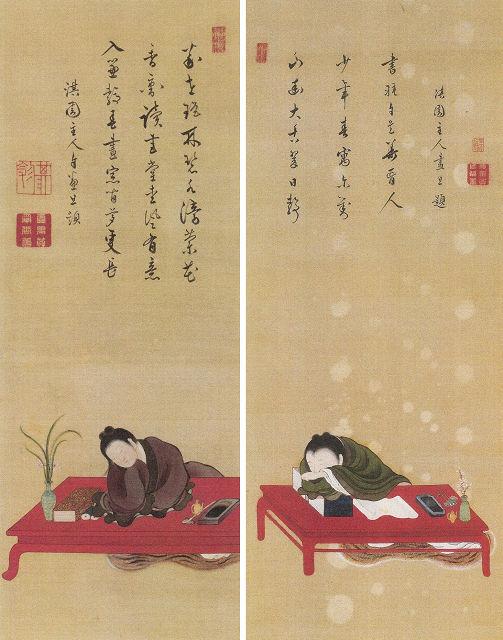 柳沢淇園「睡童子図」
