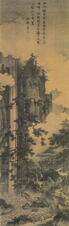 狩野正信「観瀑図」足利長林寺蔵 重要文化財