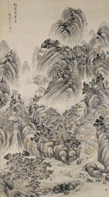 高久靄厓「山水図」東京国立博物館蔵